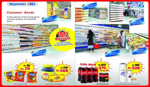 Hyperstar Products Price Are Cheap - Akhbar Nama