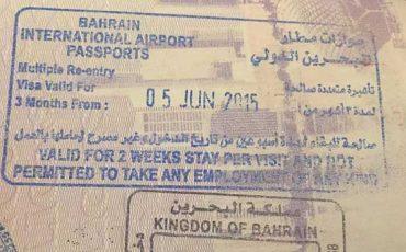bahrain evisa