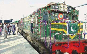 Sindh-Express-Train
