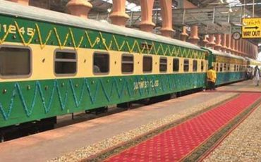 Jinnah express train