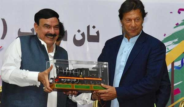 inaugration of jinnah express