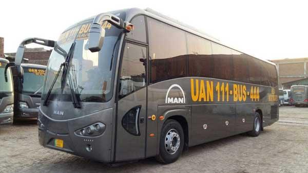 bilal travels bus