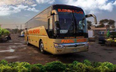 faisal movers bus