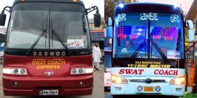 swat coach bus