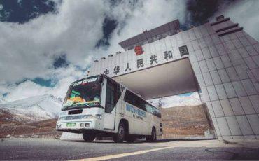 NATCO Bus service