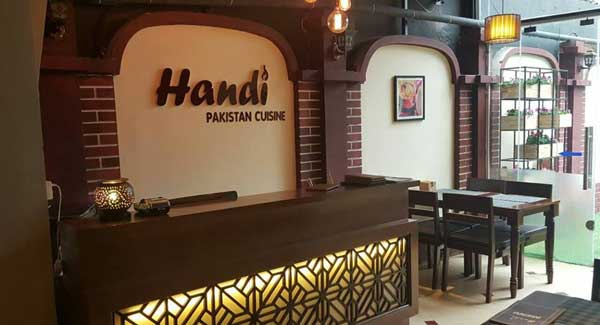 handi pakistani restaurant