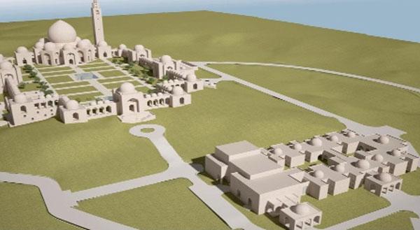 Bahria Town Grand Jamia Mosque