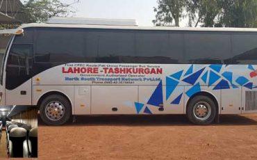 NSTN-bus