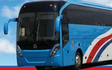 daewoo-express-fleet
